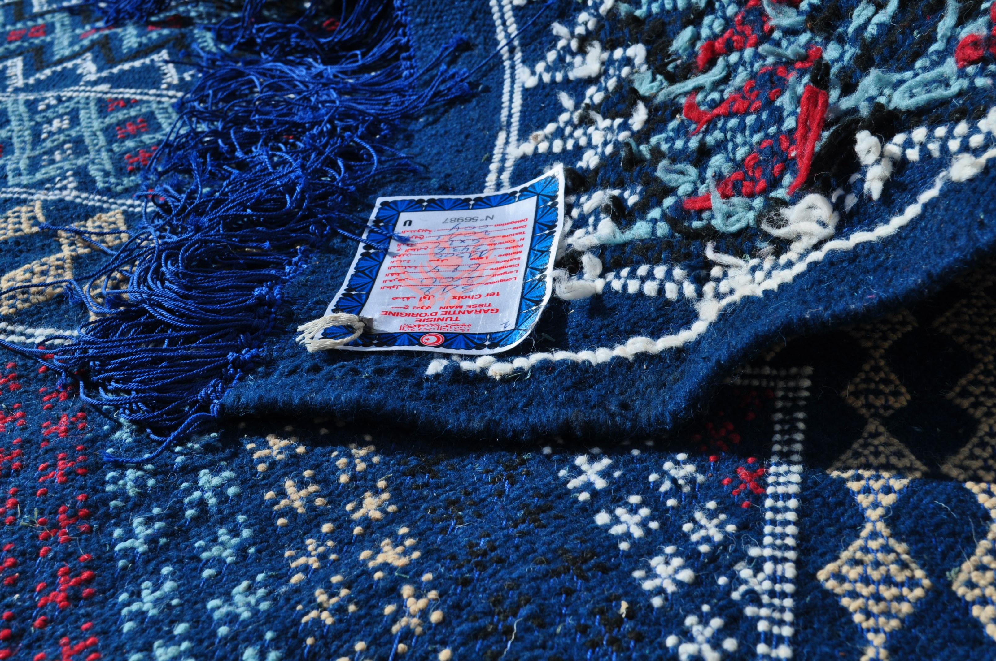 tapis vendus tapis kilims et mergoums vendus par sajada tapis tapis metlaoui. Black Bedroom Furniture Sets. Home Design Ideas