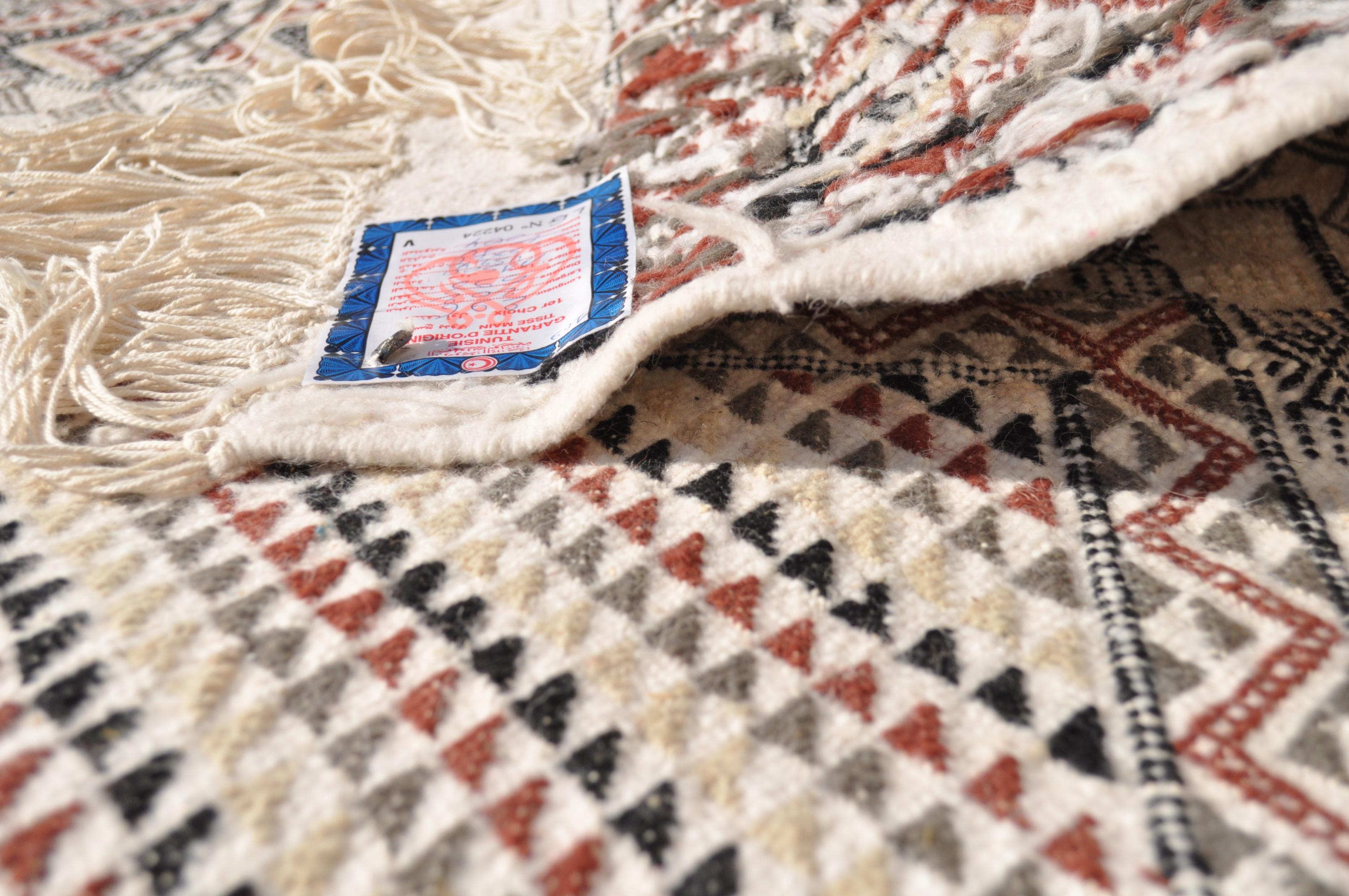 grands tapis tapis kilims et mergoums de tunisie et maroc 200 x 300 cm tapis safari. Black Bedroom Furniture Sets. Home Design Ideas